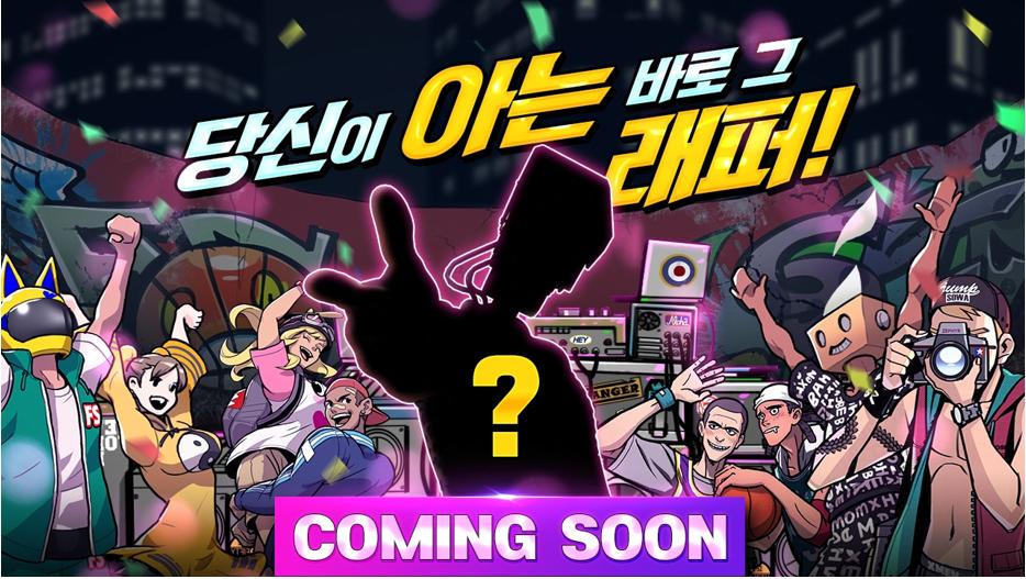 신규 OST 커밍순 이벤트