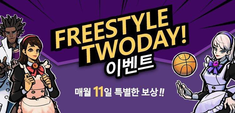 FREESTYLE TWODAY!
