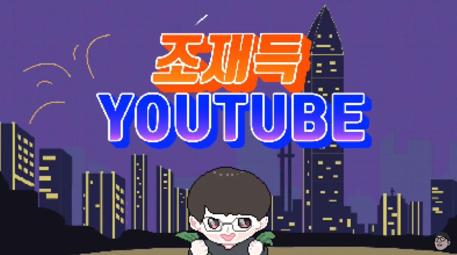 [프리스타일2/FREESTYLE2] 9주년 축하!! 유저로서 바라는 점!