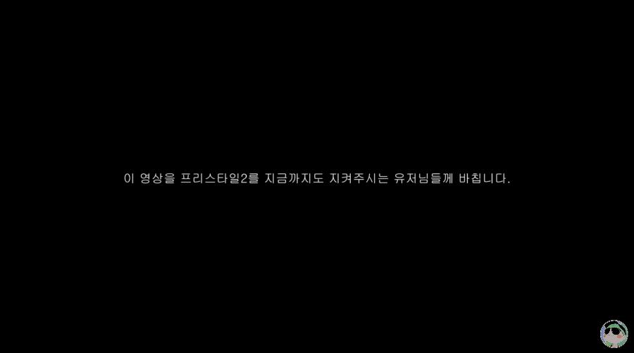 유저들에게 바치는 9주년 축하영상